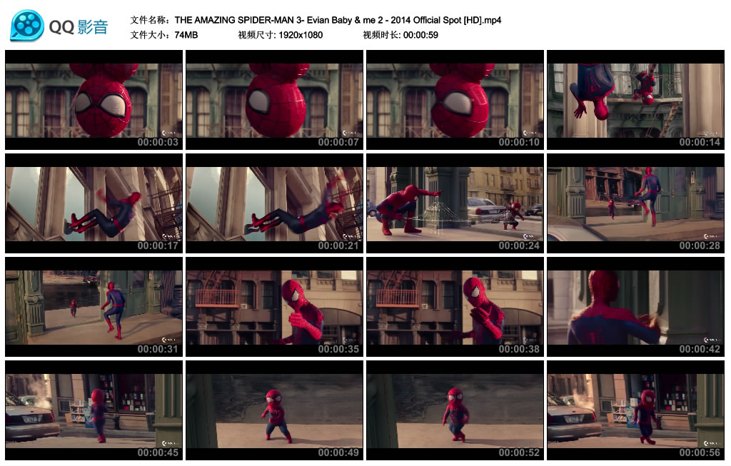 THE AMAZING SPIDER-MAN 3- Evian Baby & me 2 - 2014 Official Spot [HD].mp4_thumbs.jpg