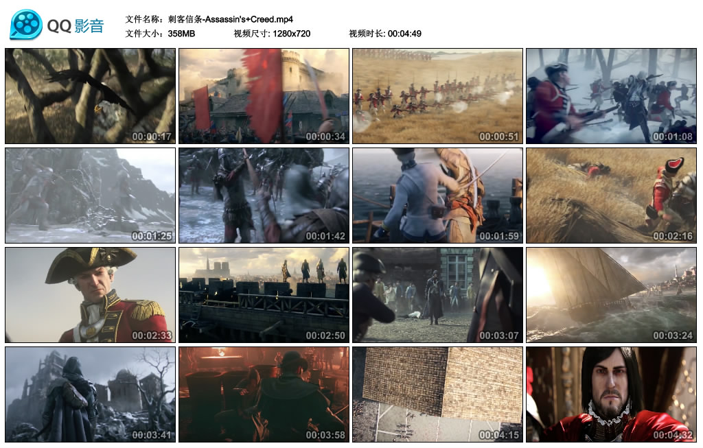 刺客信条-Assassin's Creed.mp4_thumbs_2017.01.06.13_29_08.jpg
